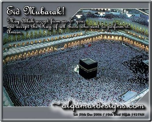 eid_adha_mubarak.jpg