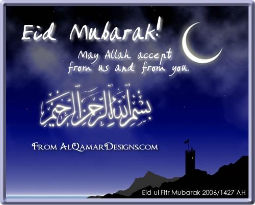 eid_mubarak_pic.jpg