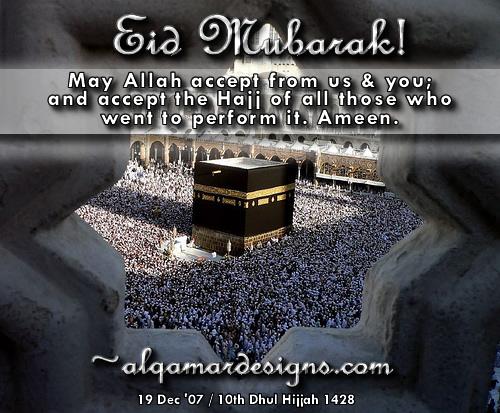 eid_adha_mubarak1428.jpg