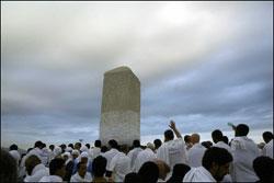 the-challenge-men-in-al-islam